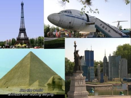 world_park.jpg